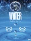 Woda: Wielka tajemnica